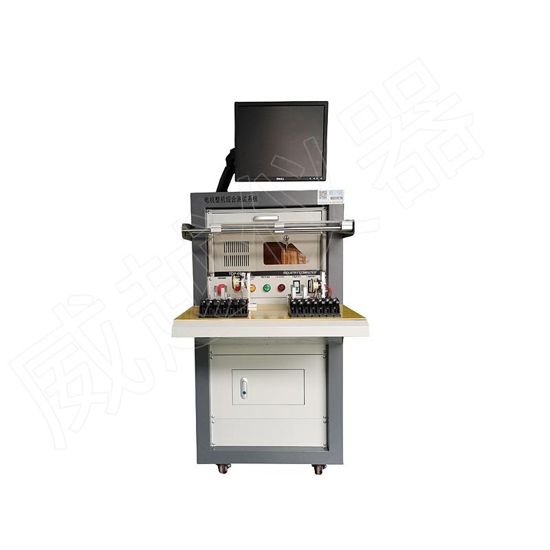 电机综合测试系统